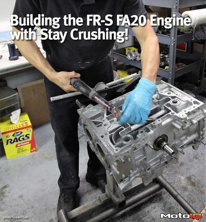 Building an FA20 Short-Block With MotoIQ